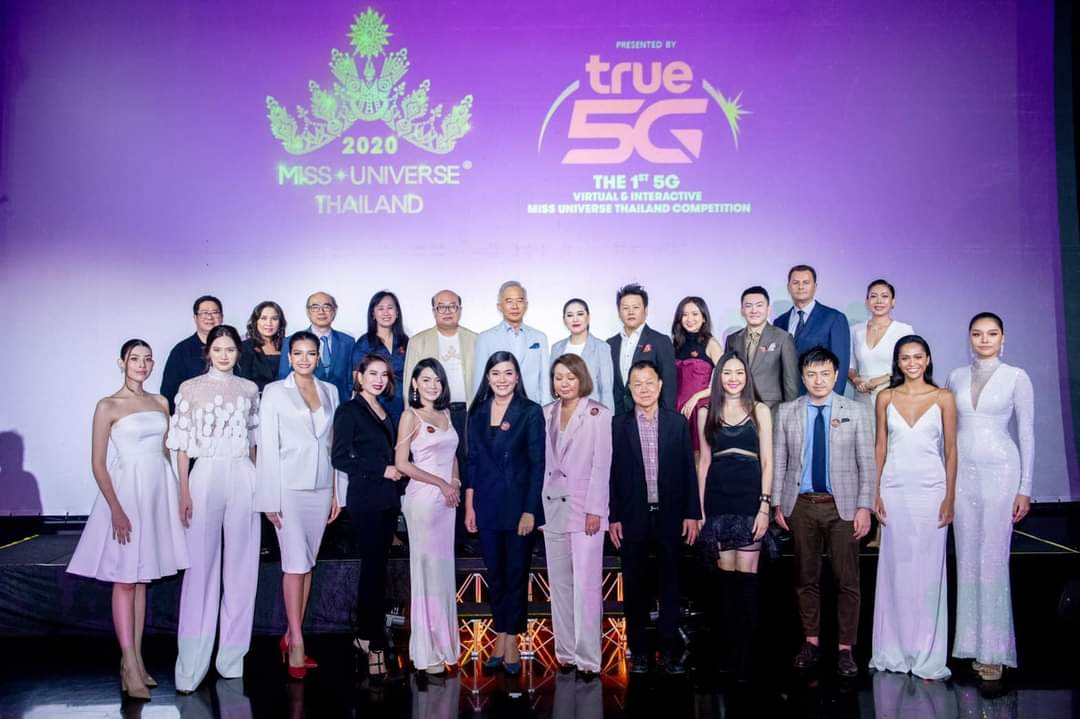 Press-Conference-Miss-Universe-Thailand-2020